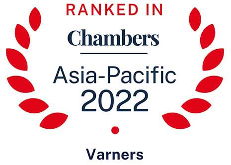 Varners   Chambers Global