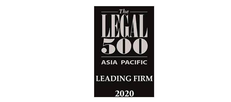 Varners   Legal 500